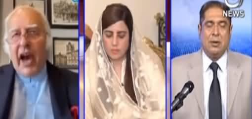 Aaj Rana Mubashir Kay Sath (Governance Issues) - 17th April 2021