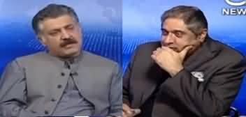 Aaj Rana Mubashir Kay Sath (Governance Issues) - 8th September 2019