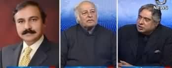 Aaj Rana Mubashir Kay Sath (Govt Vs Opposition) - 8th December 2019