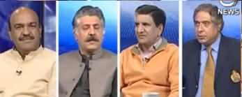 Aaj Rana Mubashir Kay Sath (Hakumat Ko Kis Se Khatra) - 21st February 2020