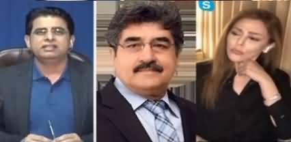 Aaj Rana Mubashir Kay Sath (Hakumat Ko Kis Se Khatra Hai?) - 21st June 2020