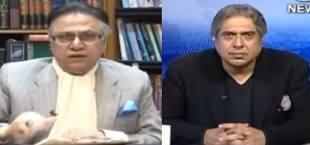 Aaj Rana Mubashir Kay Sath (Hassan Nisar Exclusive Interview) - 18th January 2020