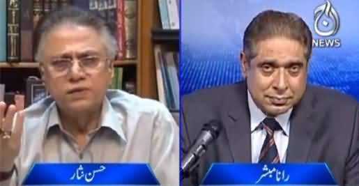 Aaj Rana Mubashir Kay Sath (Hassan Nisar Exclusive Interview) - 21st May 2021
