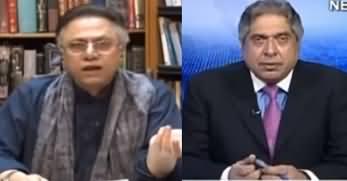Aaj Rana Mubashir Kay Sath (Hassan Nisar Exclusive Interview) - 24th November 2019