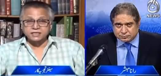 Aaj Rana Mubashir Kay Sath (Hassan Nisar Exclusive Interview) - 26th September 2021