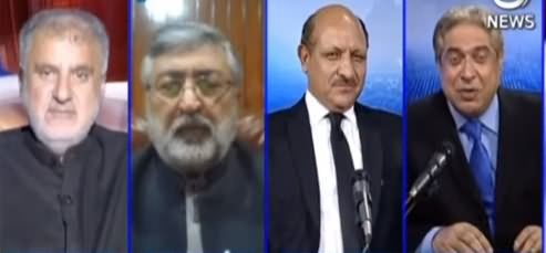 Aaj Rana Mubashir Kay Sath (Horse Trading in Senate Election) - 26th February 2021