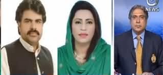 Aaj Rana Mubashir Kay Sath (How to Stop Corruption) - 9th February 2020