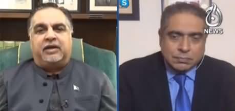 Aaj Rana Mubashir Kay Sath (Imran Ismail Exclusive Interview) - 13th November 2020