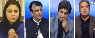 Aaj Rana Mubashir Kay Sath (Imran Khan's Jalsa in Muzaffarbad) - 13th September 2019
