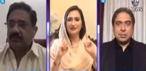 Aaj Rana Mubashir Kay Sath (Inflation , Corruption and Accountability) - 4th April 2021