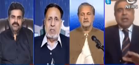 Aaj Rana Mubashir Kay Sath (Is Opposition Going to Give Surprise?) - 4th December 2020