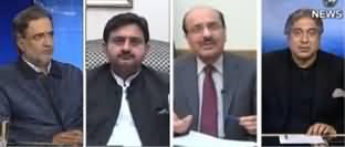 Aaj Rana Mubashir Kay Sath (Ittehadi Hakumat Se Naraz) - 17th January 2020