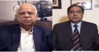 Aaj Rana Mubashir Kay Sath (K-Electric Issues) - 10th July 2020