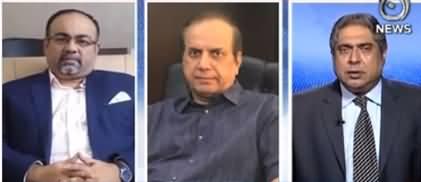 Aaj Rana Mubashir Kay Sath (Karachi Ke Masayl) - 14th September 2019
