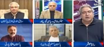 Aaj Rana Mubashir Kay Sath (Legislation For Extension) - 28th November 2019