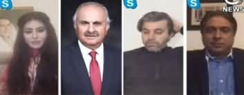 Aaj Rana Mubashir Kay Sath (Lockdown) - 9th May 2020