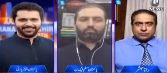 Aaj Rana Mubashir Kay Sath (Lockdown in Sindh) - 1st August 2021