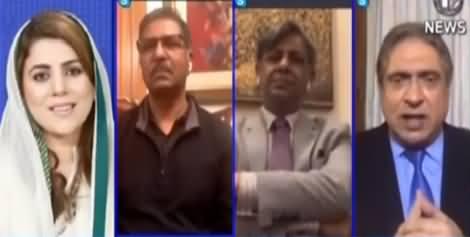 Aaj Rana Mubashir Kay Sath (Long March Ki Taiyari) - 6th March 2021