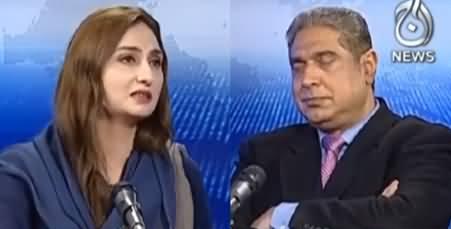 Aaj Rana Mubashir Kay Sath (Maleeka Bokhari Exclusive Interview) - 10th January 2021