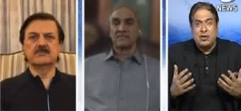 Aaj Rana Mubashir Kay Sath (NAB Ordinance, 18th Amendment) - 3rd May 2020
