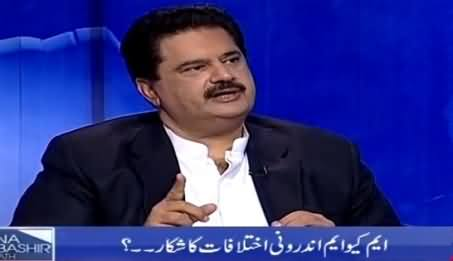 Aaj Rana Mubashir Kay Sath 27th February 2015 Nabil Gabol Exclusive Interview