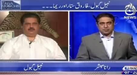 Aaj Rana Mubashir Kay Sath (Nabil Gabol Exclusive Interview) – 7th June 2015