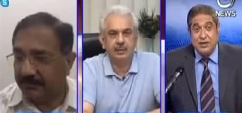 Aaj Rana Mubashir Kay Sath (Nawaz Sharif's Politics From London) - 24th July 2021