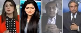 Aaj Rana Mubashir Kay Sath (Need of Reforms in FBR) - 22nd February 2020