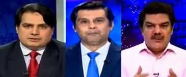 Aaj Rana Mubashir Kay Sath (New NAB Ordinance) - 27th December 2019