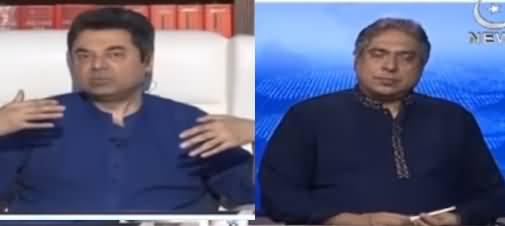 Aaj Rana Mubashir Kay Sath (Opposition Defeat in Senate) - 4th August 2019