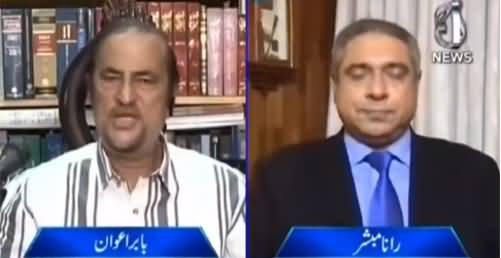 Aaj Rana Mubashir Kay Sath (Overseas Pakistanis Right to Vote) - 13th June 2021