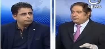 Aaj Rana Mubashir Kay Sath (Package For Construction Industry) - 5th April 2020