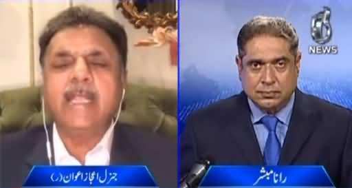Aaj Rana Mubashir Kay Sath (Pak India Relations) - 18th April 2021