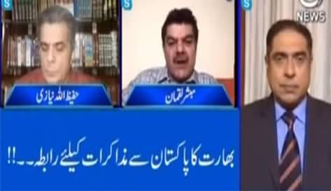 Aaj Rana Mubashir Kay Sath (Pak India Relations) - 24th April 2021