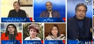 Aaj Rana Mubashir Kay Sath (Pak India Tension) - 3rd January 2020
