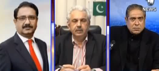 Aaj Rana Mubashir Kay Sath (Pakistan Faces Big Embarrassment) - 16th January 2021
