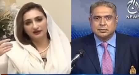 Aaj Rana Mubashir Kay Sath (Pakistan's Economy) - 11th October 2020