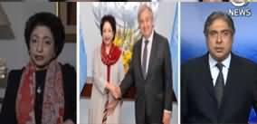 Aaj Rana Mubashir Kay Sath (Pakistan's Foreign Policy) - 16th February 2020