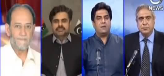 Aaj Rana Mubashir Kay Sath (Parliament Maidan e Jang) - 19th June 2021