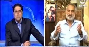 Aaj Rana Mubashir Kay Sath Part-1 (Zulfiqar Mirza Exclusive Interview) – 24th April 2015
