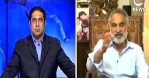Aaj Rana Mubashir Kay Sath Part-2 (Zulfiqar Mirza Exclusive Interview) – 25th April 2015