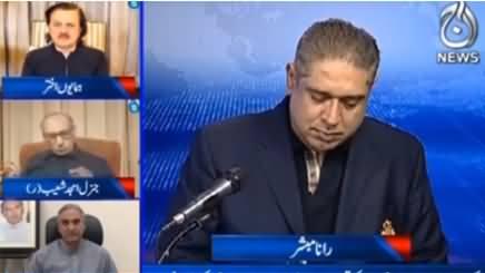 Aaj Rana Mubashir Kay Sath (PDM Jalsa in Karachi) - 18th October 2020