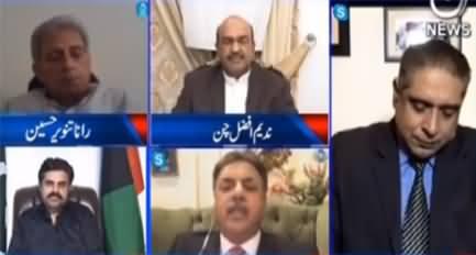 Aaj Rana Mubashir Kay Sath (PDM Jalsa in Quetta) - 24th October 2020