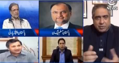 Aaj Rana Mubashir Kay Sath (PDM Lahore Jalsa) - 12th December 2020