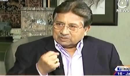 Aaj Rana Mubashir Kay Sath (Pervez Musharraf Exclusive Interview) - 16th January 2015