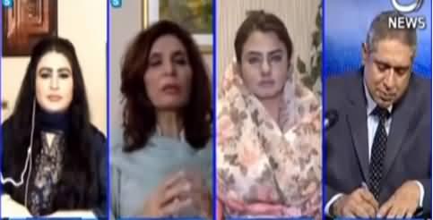 Aaj Rana Mubashir Kay Sath (PMLN Divided Into Two Groups?) - 28th May 2021