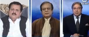 Aaj Rana Mubashir Kay Sath (PMLQ Differences with PTI) - 25th January 2020