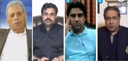 Aaj Rana Mubashir Kay Sath (Political Unity Is Required) - 5th July 2020