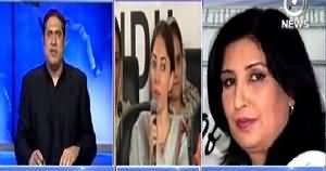 Aaj Rana Mubashir Kay Sath (PPP Ladies In Action Against Zulfiqar Mirza) – 3rd May 2015