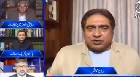 Aaj Rana Mubashir Kay Sath (PPP Vs PMLN & PDM) - 3rd April 2021